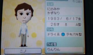 100610_2305_02.jpg
