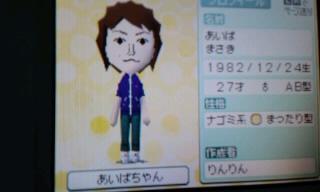 100610_2308_02.jpg