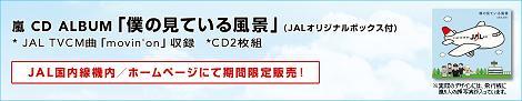 index_bnr01_0927.jpg