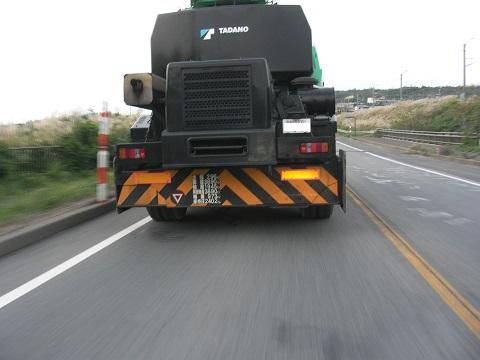 50トラック