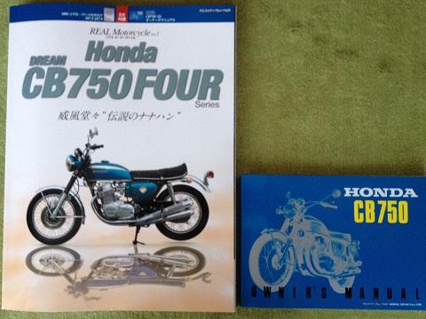 CB750本1