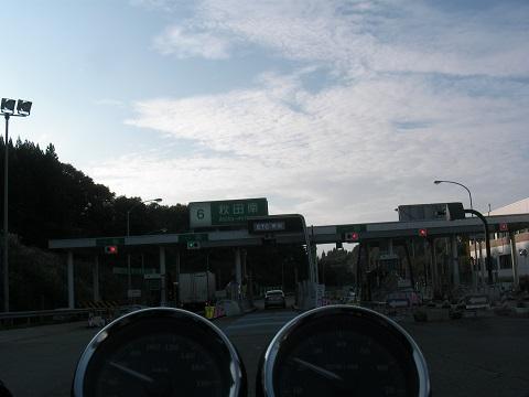 34高速3