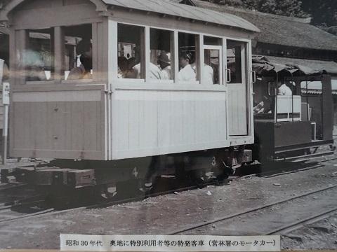 26特発客車