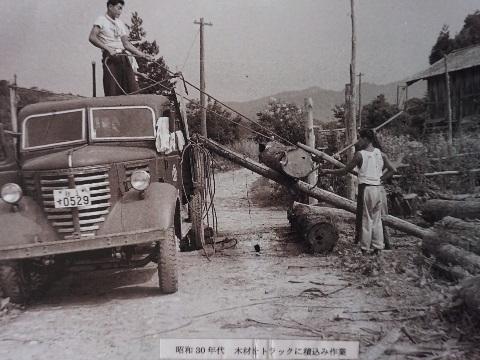 28木材トラック