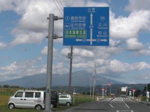 26松山標識