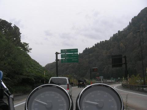 40自動車道