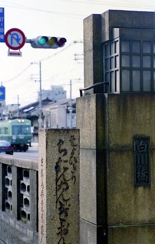 19950321京津線035-1