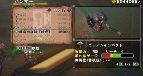 mhf_20110728_162941_140.jpg
