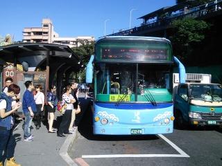 九份の到着バス停