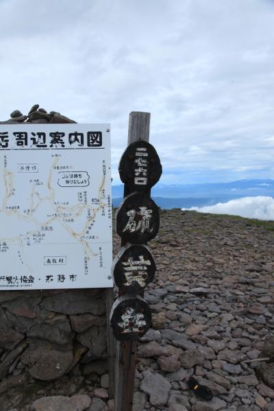 八ヶ岳縦走 144