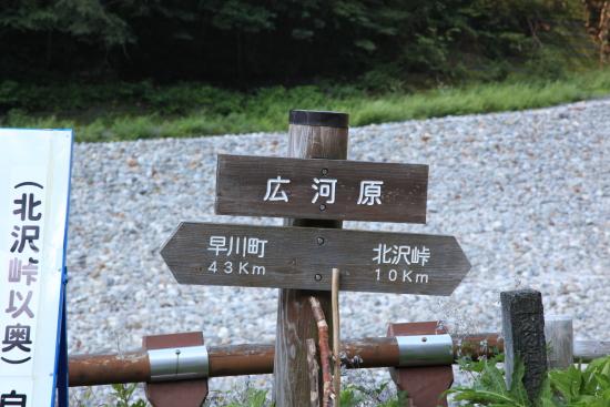 北岳・間ノ岳 015
