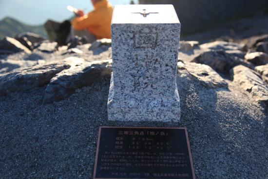北岳・間ノ岳 236