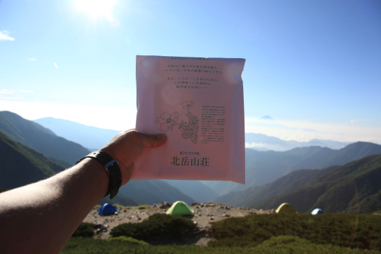 北岳・間ノ岳 265