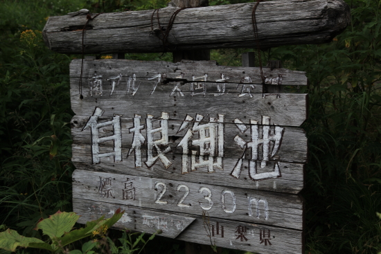 北岳・間ノ岳 326