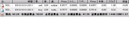 2010102611156_convert_20101026180208.jpg