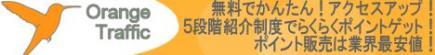 banner1_convert_20110120150707.jpg