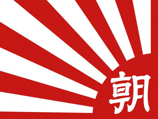 1280px-Flag_of_the_Asahi_Shinbun_Company.png
