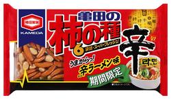 20120502kan01-thumb.jpg
