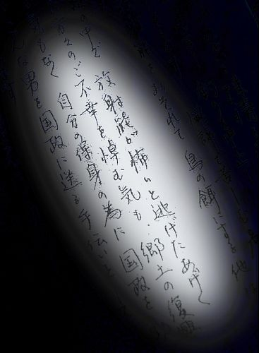 20120623-560098-1-L.jpg