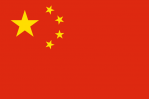 800px-Flag_of_the_People27s_Republic_of_Chinasvg_