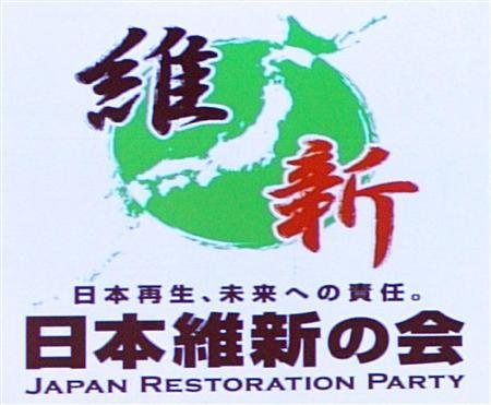 20120913-00000500-san-000-3-view.jpg