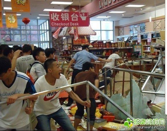 反日デモ 中国