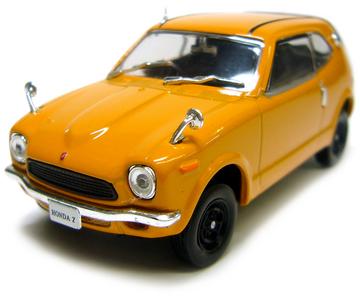 HondaZ-152.jpg