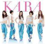 Kara-Mister-Japanese-Single-Cover1-300x296.jpg