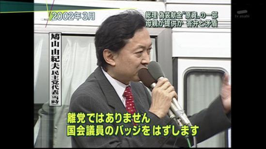 hato200203c_.jpg