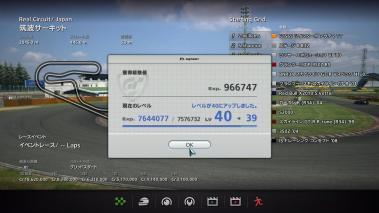 GT5-Bsp40-01