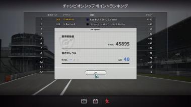 GT5-Bsp40-02