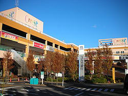 250px-Cresse_Odawara_001.jpg