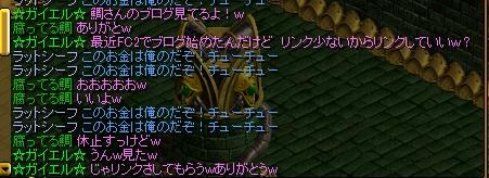 RedStone 11.03.03[01]