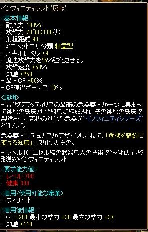 RedStone 11.03.03[02]