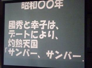 P1040005 - コピー