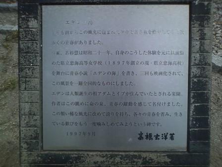 CA3E0046.jpg