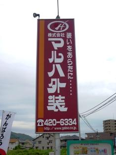 P1040302.jpg