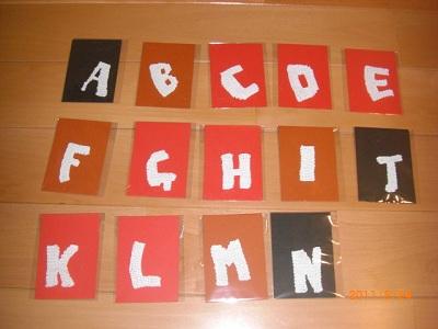 アルファベットモチーフ