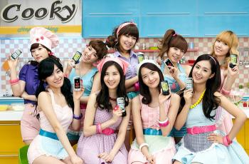 SNSD_Cooky_Phone-2.jpg