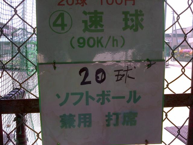 IMG-20120524-00013(変換後)