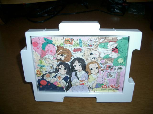 勝手にESSラジオ ジグソーパズル001