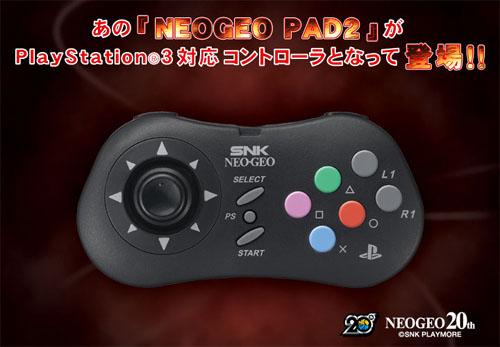 101217_neogeo_pad_usb.jpg