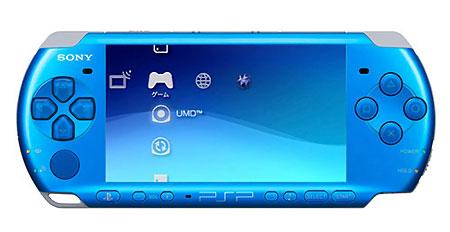 PSP ブルー