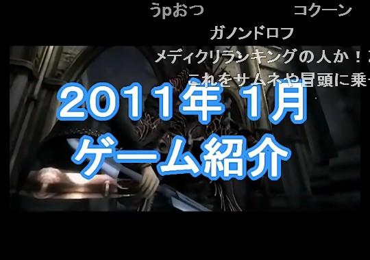 2011y01m19d_141616800.jpg