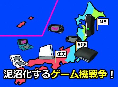 2011y02m20d_112903527.jpg