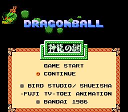 ドラゴンボール神龍の謎0246