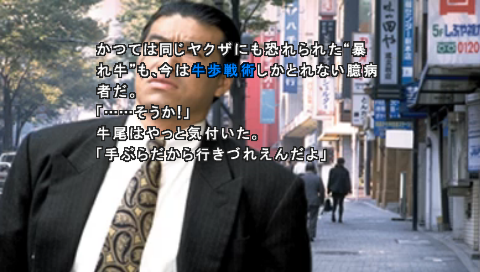 20110804070813.png