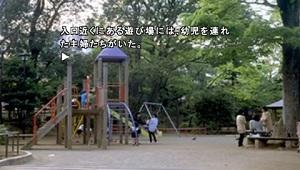 20110804142124.jpg