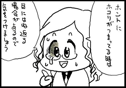 4_4.jpg