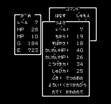 ガメズゲーム日記